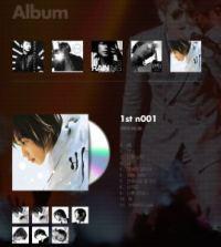 n001RainsFirstAlbum2002_CUSA
